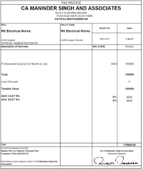 Basic Tax Invoice Template Download Excel Format Of Tax Invoice In GST GST Invoice Format 8