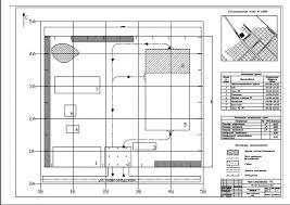 Отличники ru Чертеж на заказ недорого Заказать чертеж для  чертеж на заказ недорого строительный