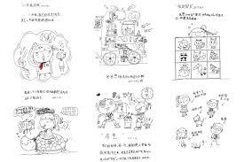 杭州の小学生が描いたイラストたっぷりの可愛い夏休みの絵日記 5 人民