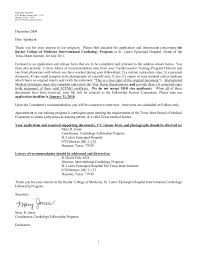 baylor letter of recommendation december 2009 dear applicant