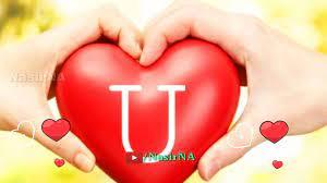 Heart U Name Wallpaper