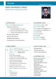 Software Engineer Resume Samples Mistakes to Avoid on Software Engineer Resume Resume 100 72