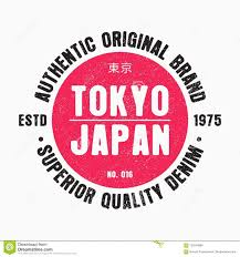T Shirt Design Tokyo Japan Tokyo Typography Graphic For T Shirt Design Tee