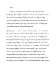 raisin in the sun essay co raisin in the sun essay
