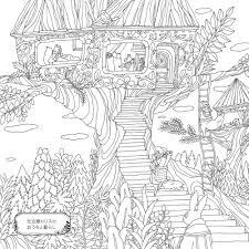 森の生き物と素敵なおうちの暮らしぬりえブック