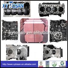 Vw Asv 1.9tdi Cylinder Block For Volkswagen 13511-56070 - Buy Engine ...
