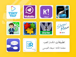 تطبيقات الايباد Remix Shms Saudi Oer Network