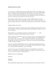 First Teaching Job Cover Letter Sample Lv Crelegant Com