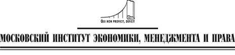 Реферат по дисциплине иэ основы градостроительства на тему  Реферат по дисциплине иэ основы градостроительства на тему Проблемы развития современных городов
