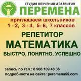 Дипломная работа по мотивации персонала ОАО amp quot РЖД amp quot  Репетитор по математике