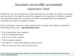 Job Interview Questions And Answers Sample For Accounting Clerk