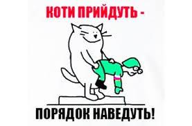 """""""Кіт постраждав безневинно"""", - в окупованому Сімферополі """"вандал"""" облив червоною фарбою пам'ятник """"ввічливим людям"""" - Цензор.НЕТ 3747"""