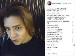 木村 拓哉 weibo 翻訳