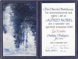 liu xiaobo nobel diploma nobel diploma