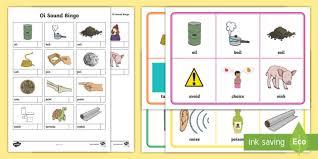 Hard consonants / short vowels: Oi Worksheets Primary Resources Worksheets Super Teacher Worksheets 2nd Grade First Grade Websites Math Worksheets For Grade 4 Multiplication And Division Math Practice Websites Primary 1 Math Printable Worksheets