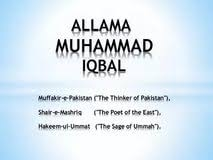 short essay on my favourite personality allama iqbal popular short essay on my favourite personality allama iqbal