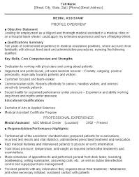 Administrative Assistant Objective Statement Best Front Office Medical Assistant Resume Great Administrative Assistant