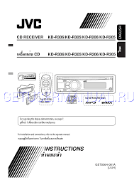wiring diagram for jvc kd r wiring image wiring jvc car stereo system kd r306 user s manual on wiring diagram for jvc