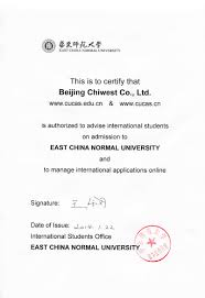 East China Normal University Authorization Letter Study In China