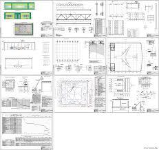 Курсовые и дипломные проекты промышленные здания скачать dwg  Дипломный проект Проектирование ремонтного ангара для самолёта Боинг 737