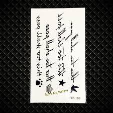 étanche Noir Faux Lettres De Tatouage Lettres Mots Citations Tatoo Stickers Pour Femmes Body Art Bras épaule Tatouage Temporaire Autocollants