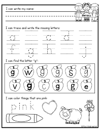 Best 25  Short poems for kids ideas on Pinterest   Short poems for in addition Positive Affirmations for Kids FREE PRINTABLE   These positive furthermore Best 25  Verb worksheets ideas on Pinterest   Nouns and verbs furthermore Blank Calendar Worksheets as well Best 25  Kids worksheets ideas on Pinterest   Kindergarten moreover March First Grade Worksheets   Worksheets  March and Phonics further  additionally Best 25  Worksheets for grade 1 ideas on Pinterest   Grade 1 further  additionally Best 25  Verbs for kids ideas on Pinterest   Poster websites likewise Best 25  Kids worksheets ideas on Pinterest   Kindergarten. on has have had worksheet for kindergarten