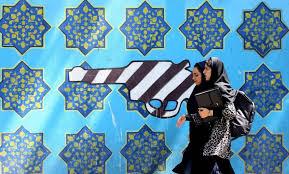 """Résultat de recherche d'images pour """"Panique à Téhéran"""""""