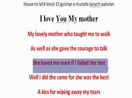 maa mother poem english urdu