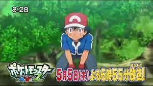Pokemon XYZ Series - Episode 25 Preview 2 - video Dailymotion