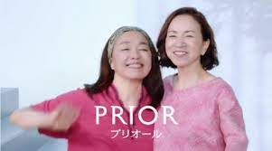 プリオール cm 女優