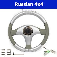 wooden steering wheel in silvergrey and chrom 35cm
