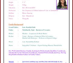 Fresh Muslim Matrimonial Resume Marriage Proposal Resume Format As