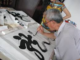 chinese calligraphy artist zhang guo dong