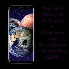 Galaxy Parallax Wallpaper for Android ...