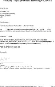 Wd43ub453 Led Tv Cover Letter Authorization Letter Shenyang