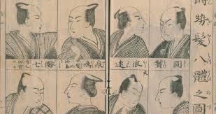 時代劇でお馴染みちょんまげなぜこのような変わった髪形文化が日本に