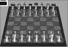 Реферат Шахматы ru Реферат Шахматы