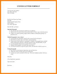 Cover Letter Substitute Teacher 9 10 Substitute Teacher Resume Profile Dayinblackandwhite Com