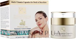 Health And Beauty Multi-Vitamin Capsules For Neck And Decollete ...
