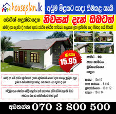 house plan sri lanka 3d plan autocad drawings architectural designs wasthu inspection