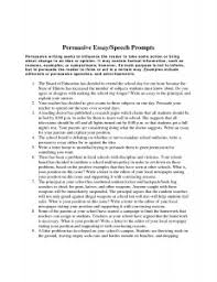 persuasive essay prompt for high school list of persuasive topics mrs carsons classes google sites