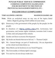 a sample outline for a research paper good visual analysis essay cheap dissertation abstract writer website online