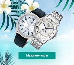 <b>Часы Q&Q</b> от официального представителя в Украине купить ...