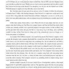 best college admissions essays college entrance essay examples college admission format example