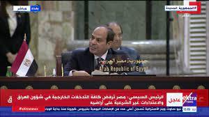 الرئيس السيسي يوجه رسالة للشعب العراقي ويؤكد حرص مصر وترحيبها بنقل التجربة  المصرية للعراق - YouTube