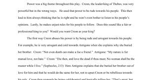 antigone theme essay abuse of power google docs