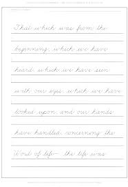 Penmanship Practice Sheet Cursive Handwriting Practice Worksheets Handwriting