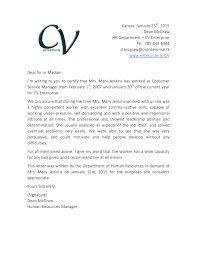 Customer Reference Letter Template Samples Letter Template Collection