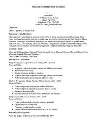 Resume Profile Examples Receptionist Oneswordnet