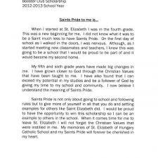 njhs essay examples zarakol cover letter national junior honor society essay examples national junior honor society essay examples nhs essays national